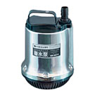 Hailea HX-8670 fish pond submersible water pump bottom inlet